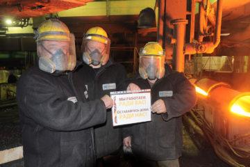 «Таймырский телеграф» и металлурги Надеждинского завода призывают норильчан оставаться дома