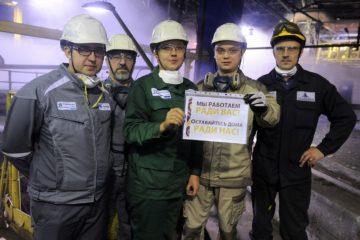 «Таймырский телеграф» и работники Медного завода призывают норильчан оставаться дома