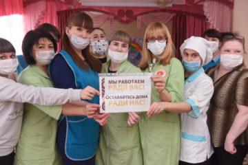 «Таймырский телеграф» и сотрудники детских садов Норильска призывают горожан оставаться дома