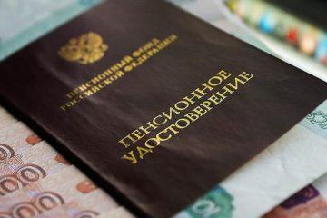 В апреле норильским пенсионерам не придется идти на почту