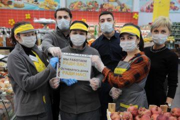 «Таймырский телеграф» и сотрудники продуктовых магазинов Норильска призывают горожан оставаться дома