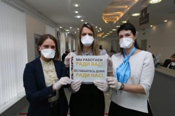 «Таймырский телеграф» и банковские работники призывают норильчан оставаться дома