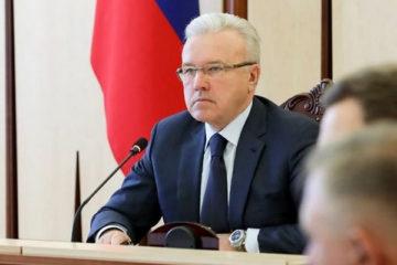 Режим самоизоляции в Красноярском крае продлили до июня
