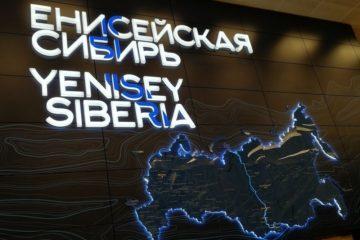 ПОРА и Корпорация развития Енисейской Сибири разработают совместные проекты развития арктических территорий