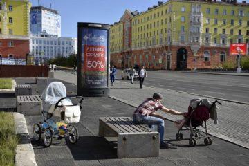 Еще 14 молодых семей Норильска получили выплаты на покупку жилья
