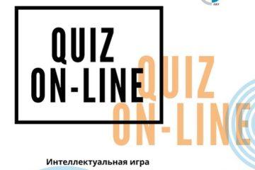В Норильске прошла вторая игра QUIZ online