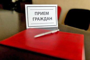 Исполняющий обязанности прокурора края примет норильчан