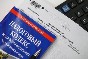 Президент предложил поднять ставку НДФЛ для россиян с высокими зарплатами