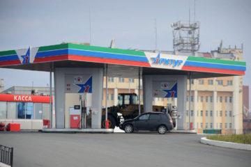 Цена 95-го бензина достигла исторического максимума