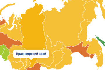 На сайте «Cтопкоронавирус» опубликовали интерактивную карту выхода регионов из режима самоизоляции