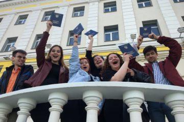 Всероссийский выпускной для студентов пройдет онлайн