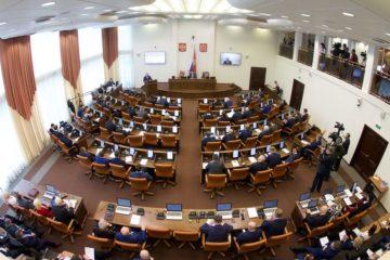 Краевой парламент принял три «северных» закона