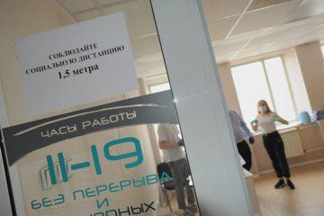 В Красноярском крае сняли ряд ограничений, введенных из-за пандемии