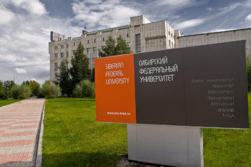 Кафедру Института Севера и Арктики откроют в Дудинке