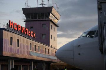В аэропорту Норильска продолжается реконструкция