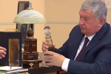 Глава «Роснефти» подарил Путину премиальную нефть с Таймыра
