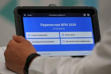 В январе в труднодоступных районах края стартует первый этап цифровой переписи