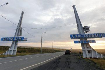 «Норникель» выделит 830 миллионов рублей на переселение из Норильска и Дудинки