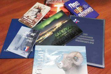 Краеведческий фонд библиотек Норильска пополнился новыми книгами