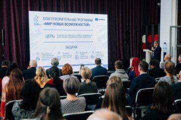 В Норильске продолжается прием заявок на конкурс социальных проектов