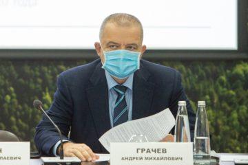 Андрей Грачев: «Наша компания социально ответственная, о чем свидетельствуют цифры»