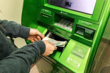 Норильчанина будут судить за кражу денег из банкомата