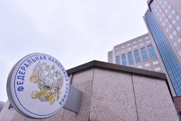 Для россиян хотят ввести социальный налоговый вычет
