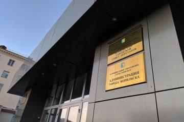 Власти Норильска внесли предложения в план развития города