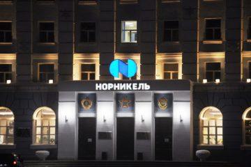 В Заполярном филиале «Норникеля» подвели итоги работы за октябрь