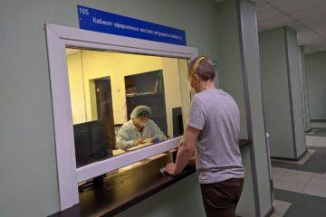 В Красноярском крае упростили выдачу больничных