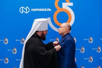 Владимира Потанина наградили медалью Саратовской митрополии