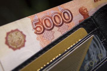 Россиянам в 2021 году повысят зарплаты