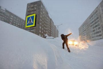 Город засыпало снегом