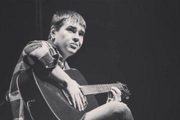 Акцент на гитару