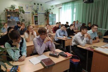 В Норильске завершился конкурс «Мечтая о будущей карьере!»