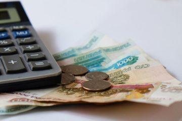 С февраля проиндексировали самую массовую соцвыплату в России