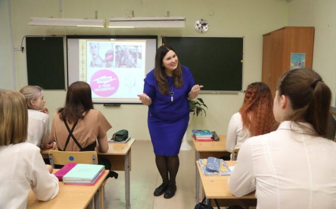 Наталья Гармашова: «Задача учителя – дать возможность раскрыться ученику»