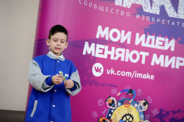 Прием заявок на конкурс юных изобретателей IMAKE 2021 продлили