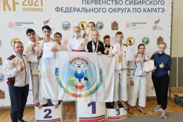 Норильские каратисты стали победителями и призерами первенства Сибири