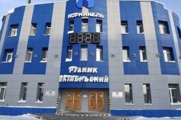 В «Норникеле» рассказали о возвращении к работе «Октябрьского» и «Таймырского»
