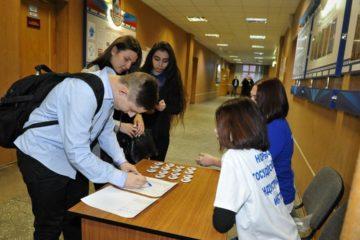 Российские студенты смогут сдавать экзамены с помощью биометрии