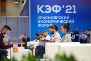 Представители «Норникеля» выступят на КЭФ-2021