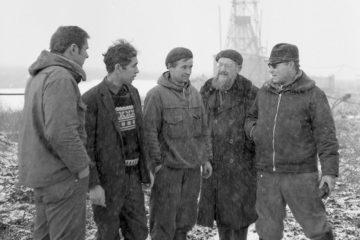 Профессиональный праздник у геологов появился 55 лет назад