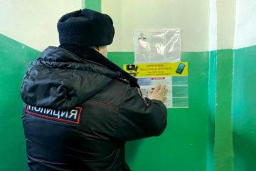 Полицейские предупредят о мошенниках каждого жителя Норильска