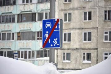 Станет ли Норильск городом вахтовиков?