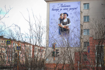 Норильчанин-романтик креативно сделал предложение руки и сердца