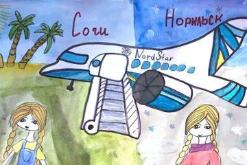 Маленькие пассажиры Nordstar получили призы за креативность