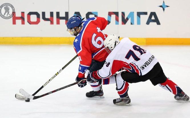 В Сочи проходит фестиваль Ночной хоккейной лиги