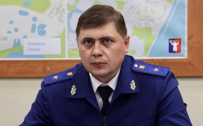 К прокурору Красноярского края обратились 32 норильчанина