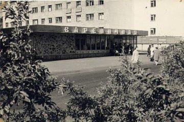 В советское время в Норильске пользовались спросом заведения фаст-фуда